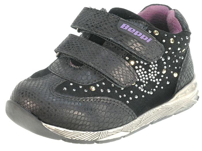 Casual Shoe - 2146210