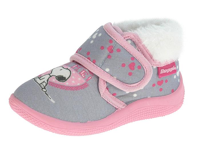 Indoor Shoe - 2152071